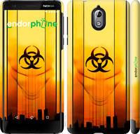 """Чехол на Nokia 3.1 biohazard 23 """"4840c-1530-2448"""""""