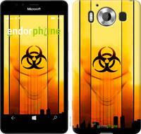 "Чехол на Microsoft Lumia 950 Dual Sim biohazard 23 ""4840u-294-2448"""