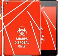 "Чехол на iPad 5 (Air) biohazard 27 ""4843c-26-2448"""