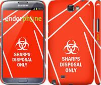 "Чехол на Samsung Galaxy Note 2 N7100 biohazard 27 ""4843c-17-2448"""