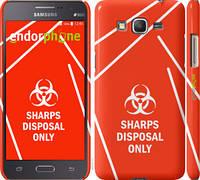 "Чехол на Samsung Galaxy Grand Prime VE G531H biohazard 27 ""4843c-212-2448"""
