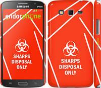 "Чехол на Samsung Galaxy Grand 2 G7102 biohazard 27 ""4843c-41-2448"""