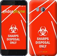 "Чехол на HTC U11 biohazard 27 ""4843u-1007-2448"""