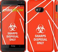 """Чехол на HTC One M7 biohazard 27 """"4843c-36-2448"""""""