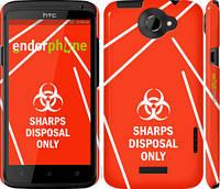 """Чехол на HTC One X+ biohazard 27 """"4843c-69-2448"""""""