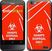 """Чехол на HTC One V t320e biohazard 27 """"4843u-227-2448"""""""
