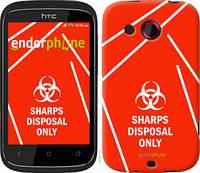 "Чехол на HTC Desire C A320e biohazard 27 ""4843u-225-2448"""