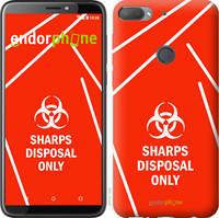 "Чехол на HTC Desire 12 Plus biohazard 27 ""4843u-1485-2448"""