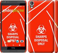 """Чехол на HTC Desire 820 biohazard 27 """"4843c-133-2448"""""""
