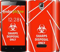 "Чехол на Lenovo A2010 biohazard 27 ""4843c-216-2448"""