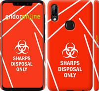 """Чехол на Lenovo S5 Pro biohazard 27 """"4843c-1615-2448"""""""