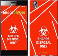 "Чехол на Lenovo P70t biohazard 27 ""4843u-194-2448"""