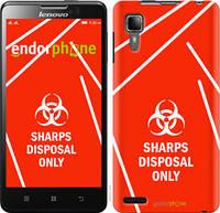 """Чехол на Lenovo P780 biohazard 27 """"4843u-305-2448"""""""