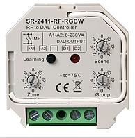 Контролер SR-2411-RF-RGBW однозональный конвертер радиосигнала для шины DALI  SUNRICHER