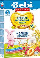 Молочна каша з пребіотиками Bebi Premium 5 злаків з малиною і абрикосом 200 г (1008825)