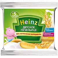 Дитяче печиво Heinz 6 злаків 60 г (4874)