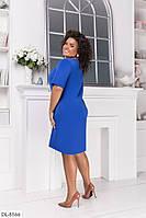 Платье DL-8566