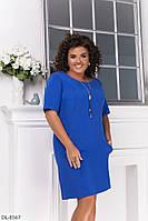 Платье DL-8567