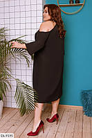 Платье DL-9195