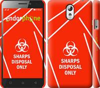"""Чехол на Lenovo Vibe P1m biohazard 27 """"4843c-154-2448"""""""