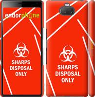 """Чехол на Sony Xperia 10 Plus I4213 biohazard 27 """"4843c-1690-2448"""""""