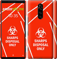 """Чехол на Sony Xperia 1 J9110 biohazard 27 """"4843c-1760-2448"""""""