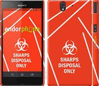"""Чехол на Sony Xperia Z C6602 biohazard 27 """"4843c-40-2448"""""""