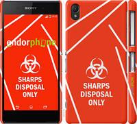 "Чехол на Sony Xperia Z2 D6502/D6503 biohazard 27 ""4843c-43-2448"""
