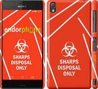 """Чехол на Sony Xperia Z3 D6603 biohazard 27 """"4843c-58-2448"""""""