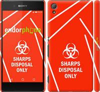 "Чехол на Sony Xperia Z3+ Dual E6533 biohazard 27 ""4843c-165-2448"""