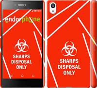 "Чехол на Sony Xperia Z5 Premium E6883 biohazard 27 ""4843c-345-2448"""
