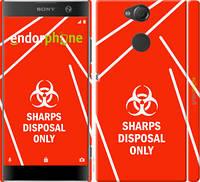 """Чехол на Sony Xperia XA2 H4113 biohazard 27 """"4843c-1357-2448"""""""