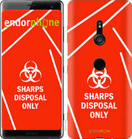 "Чехол на Sony Xperia XZ3 H9436 biohazard 27 ""4843u-1540-2448"""
