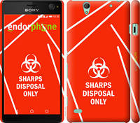 "Чехол на Sony Xperia C4 E5333 biohazard 27 ""4843c-295-2448"""