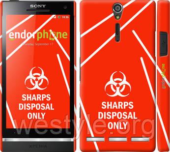"Чехол на Sony Xperia S LT26i biohazard 27 ""4843u-86-2448"""