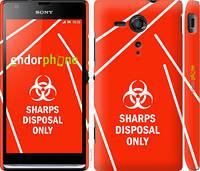 """Чехол на Sony Xperia SP M35H biohazard 27 """"4843c-280-2448"""""""