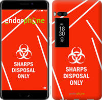 "Чехол на Meizu Pro 7 biohazard 27 ""4843u-1044-2448"""