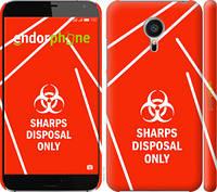 "Чехол на Meizu MX5 biohazard 27 ""4843c-105-2448"""