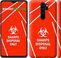 "Чехол на Xiaomi Redmi Note 8 Pro biohazard 27 ""4843c-1783-2448"""