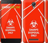 "Чехол на Xiaomi Redmi Note 2 biohazard 27 ""4843c-96-2448"""