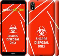 "Чехол на Xiaomi Redmi 7A biohazard 27 ""4843c-1716-2448"""