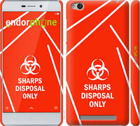 """Чехол на Xiaomi Redmi 3 biohazard 27 """"4843c-97-2448"""""""