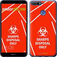 "Чехол на Huawei Honor 7C biohazard 27 ""4843c-1411-2448"""