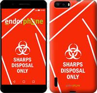 "Чехол на Huawei Honor 6 Plus biohazard 27 ""4843u-179-2448"""