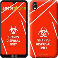 "Чехол на Huawei Honor 8S biohazard 27 ""4843u-1679-2448"""