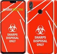"Чехол на Huawei Honor 8X biohazard 27 ""4843c-1596-2448"""