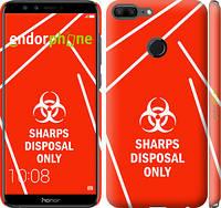 """Чехол на Huawei Honor 9 Lite biohazard 27 """"4843c-1359-2448"""""""