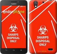 "Чехол на Huawei Ascend G630 biohazard 27 ""4843u-137-2448"""