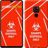 """Чехол на Huawei Mate 20 biohazard 27 """"4843u-1578-2448"""""""