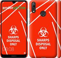 "Чехол на Huawei Y7 2019 biohazard 27 ""4843c-1638-2448"""
